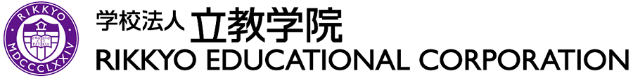 学校法人立教学院 Rikkyo Educational Corporation